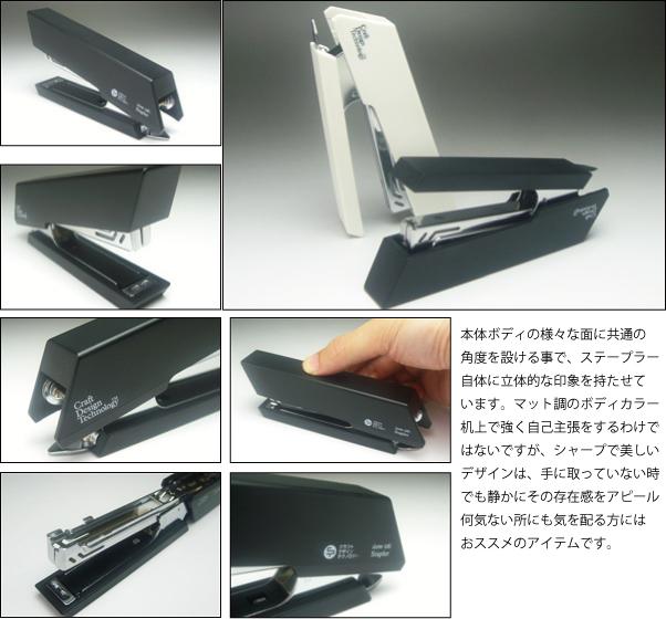 Nagasawa Stationery Center Craft Design Technology Stapler Stapler