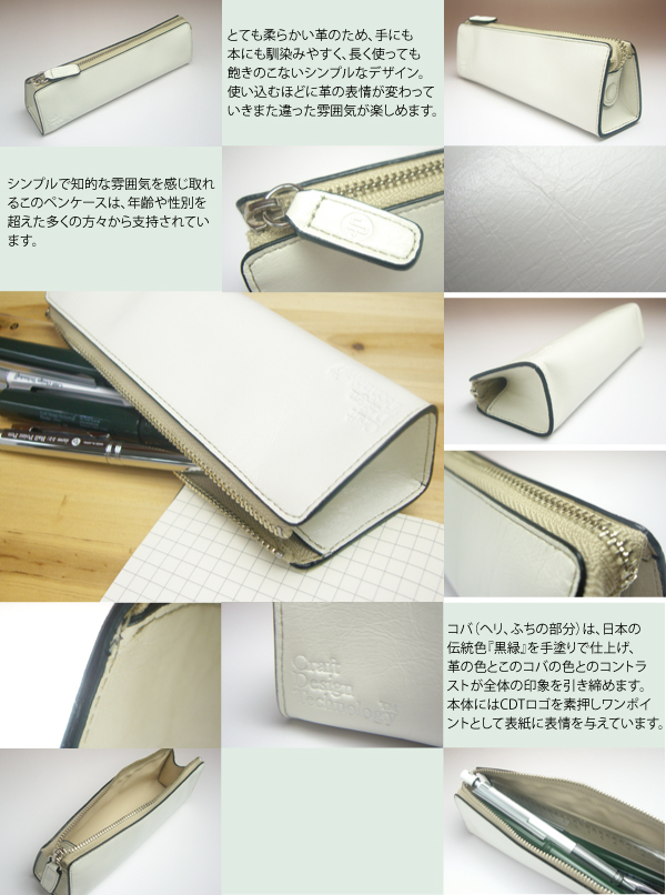 Nagasawa Stationery Center Craft Design Technology Pen Case Leather