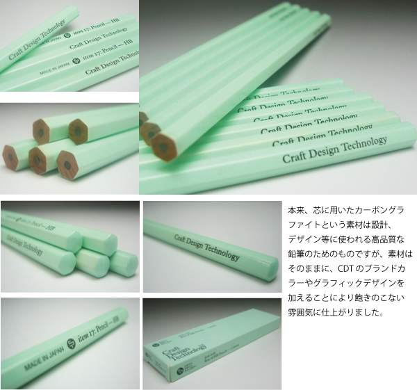 Nagasawa Stationery Center Craft Design Technology Box Of Hb