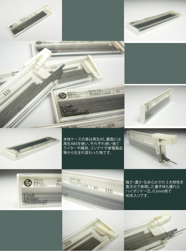 Nagasawa Stationery Center Craft Design Technology Pencil Lead