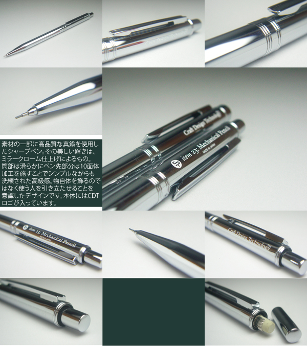 Nagasawa Stationery Center Craft Design Technology Chrome