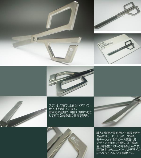 Nagasawa Stationery Center Wrapping Free Craft Design Technology