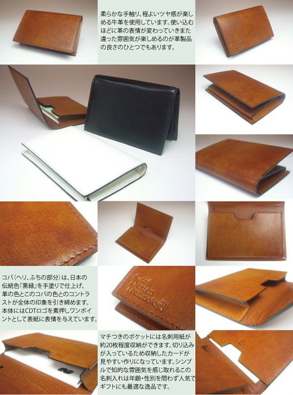 Nagasawa stationery center rakuten global market craft design nagasawa stationery center rakuten global market craft design technology leather businesscard case leather business card case card put solid color item77 reheart Image collections