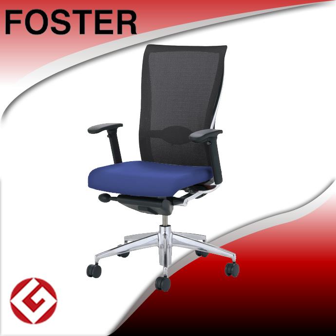 正式的 コクヨ オフィスチェアー フォスター スタンダード 可動肘 座面カラー:ブルー 背:グレーメッシュ CR-G1431C5KZ56-WN (KOKUYO/FOSTER/メッシュバック/PCチェア/パソコンチェア/OAチェア/マネージャーチェア/ビジネスチェア/椅子/イス/いす), 江津市:4c70e42c --- kventurepartners.sakura.ne.jp