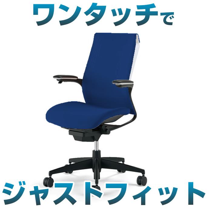 コクヨ オフィスチェアー M4 アルミ可動肘付 座面&背カラー:インディゴブルーCR-G2211F6GGT5-WN (KOKUYO/M4/PCチェア/パソコンチェア/OAチェア/マネージャーチェア/椅子/イス/いす)