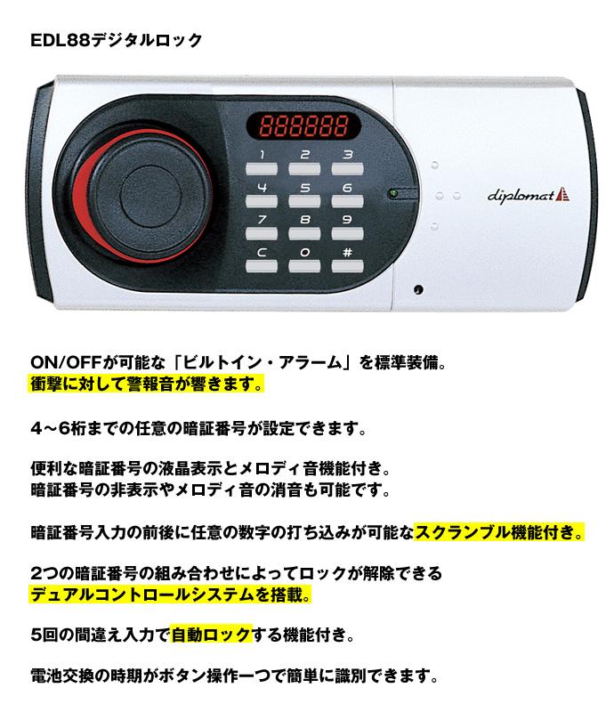 外交官消防安全 530EN88 (外交官 / 安全 / 家庭 / 办公室 / 闹钟 / 针 / 数字时钟 / 耐久性测试通过)
