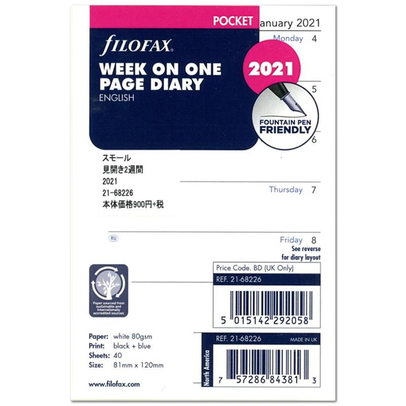 【送料お得なネコポス対象】 《週間》FILOFAX 2021年 システム手帳リフィル ミニ6穴サイズ 見開き2週間 21-68226 ファイロファックス 日付入り レフィル