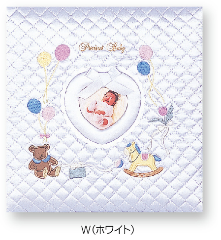 Fuel albums wonderful baby a-OLB-807/N