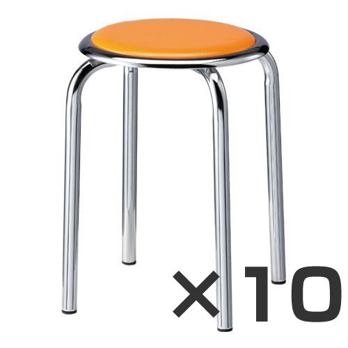 TOKIO 丸イス 10台セット オレンジ M-24M (パイプ 丸椅子)