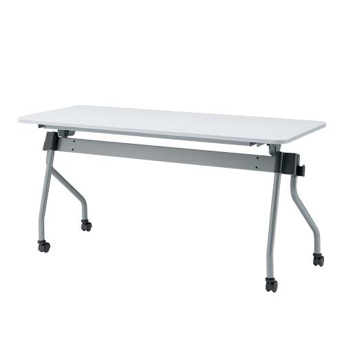 6/1限定pt最大10倍/TOKIO フォールディングテーブル NTA-N1560 WH (ミーティングテーブル/会議デスク/会議テーブル/折りたたみテーブル)