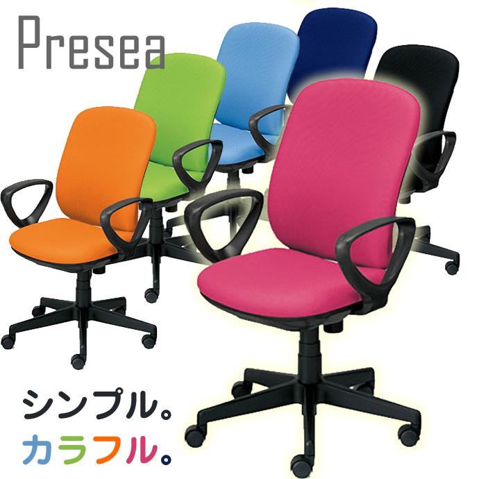 プラス オフィスチェア プリセア ハイバック ブラックシェル ループ肘付 KB-K63SL (PLUS Presea/オフィスチェアー/パソコンチェア/デスクチェア)
