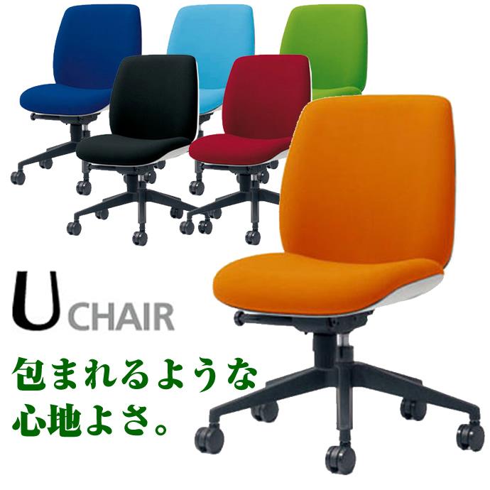 プラス オフィスチェア Uチェア ローバック 肘なし 樹脂脚 シェルカラー:ホワイト KC-UC50SEL (PLUS Uchair/オフィスチェアー/パソコンチェア/デスクチェア)