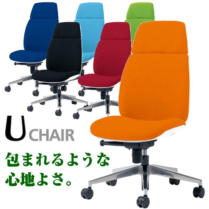 プラス オフィスチェア Uチェア ハイバック 肘なし アルミ脚 シェルカラー:ホワイト KC-UC56SEL (PLUS Uchair/オフィスチェアー/パソコンチェア/デスクチェア)