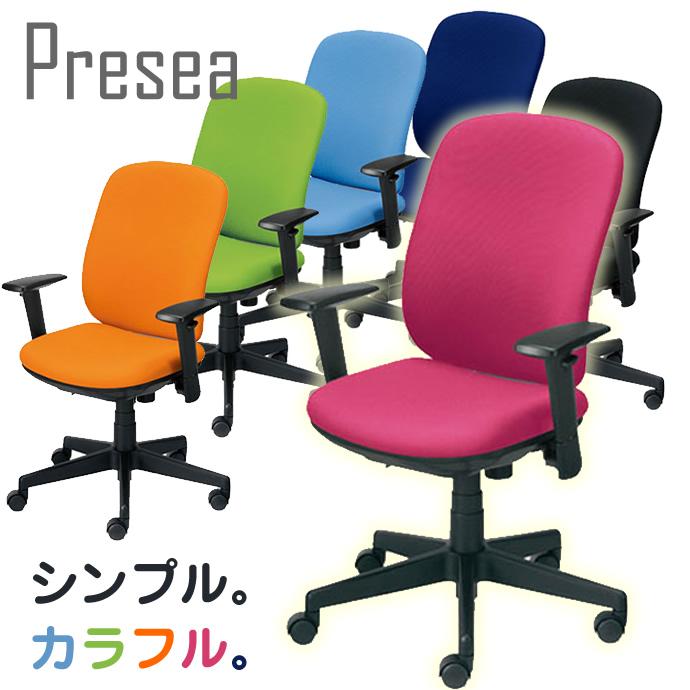 プラス オフィスチェア プリセア ハイバック ホワイトシェル アジャスト肘 KD-K53SL (PLUS Presea/オフィスチェアー/パソコンチェア/デスクチェア)