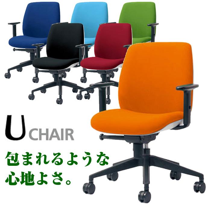 プラス オフィスチェア Uチェア ローバック 肘付 樹脂脚 シェルカラー:ホワイト KD-UC51SEL (PLUS Uchair/オフィスチェアー/パソコンチェア/デスクチェア)