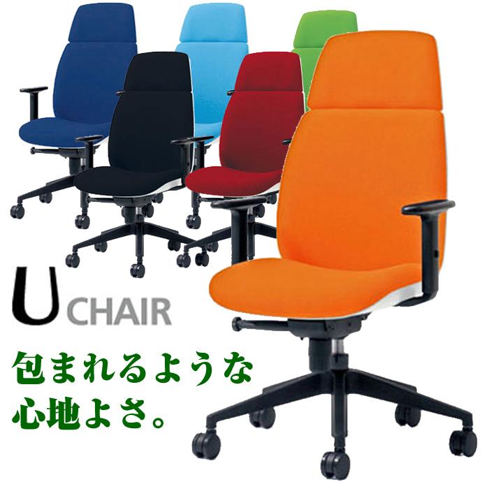 プラス オフィスチェア Uチェア ハイバック 肘付 樹脂脚 シェルカラー:ホワイト KD-UC53SEL (PLUS Uchair/オフィスチェアー/パソコンチェア/デスクチェア)