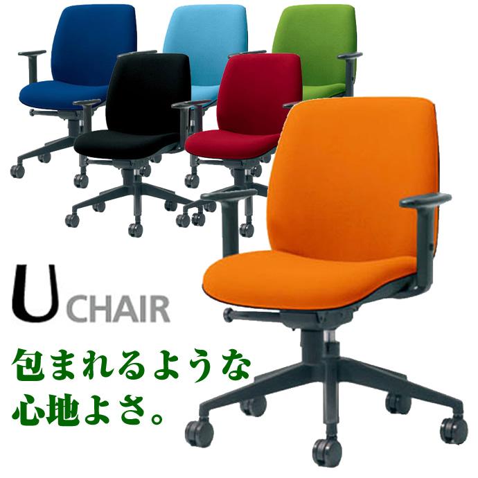 プラス オフィスチェア Uチェア ローバック 肘付 樹脂脚 シェルカラー:ブラック KD-UC61SEL (PLUS Uchair/オフィスチェアー/パソコンチェア/デスクチェア)