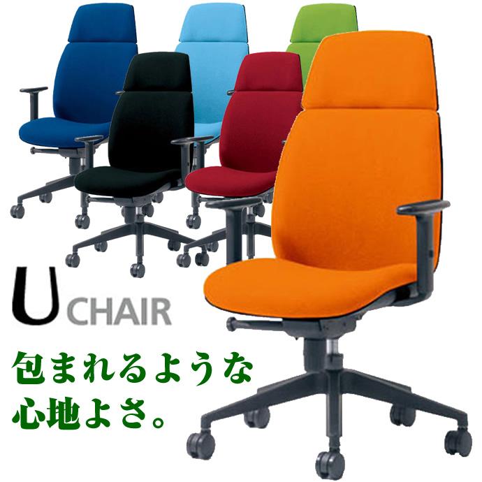 プラス オフィスチェア Uチェア ハイバック 肘付 樹脂脚 シェルカラー:ブラック KC-UC63SEL (PLUS Uchair/オフィスチェアー/パソコンチェア/デスクチェア)