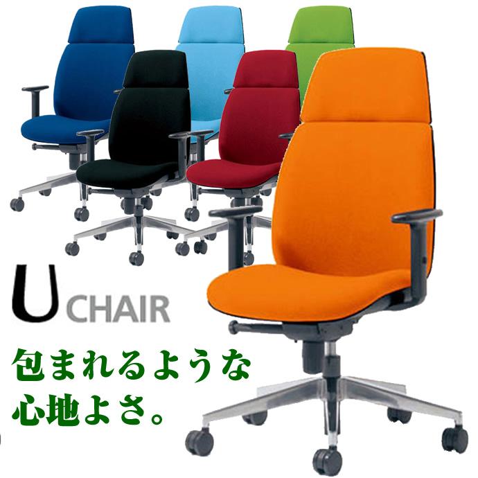 プラス オフィスチェア Uチェア ハイバック 肘付 アルミ脚 シェルカラー:ブラック KD-UC67SEL (PLUS Uchair/オフィスチェアー/パソコンチェア/デスクチェア)