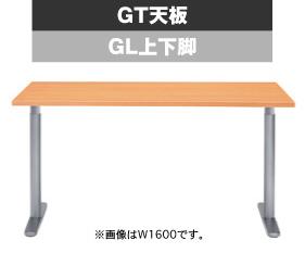 Garage fantoni パソコンデスクGT 幅160cm 奥行80cm GT-168JK 木目 (ガラージ/ガレージ/オフィス家具/SOHO)