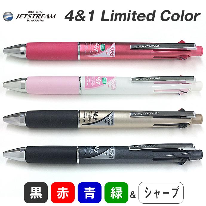 三菱铅笔捷流捷流 4 & 1 多功能笔 4 色圆珠笔 & 锋利 MSXE5-1000 (钢笔流行 / 多色圆珠笔)