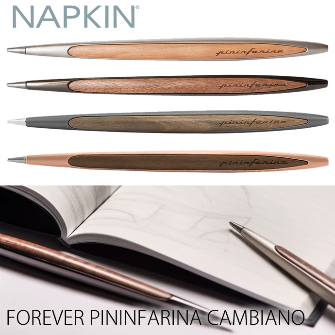 ナプキン インクレスペン フォーエバー ピニンファリーナ カンビアーノ (NAPKIN)