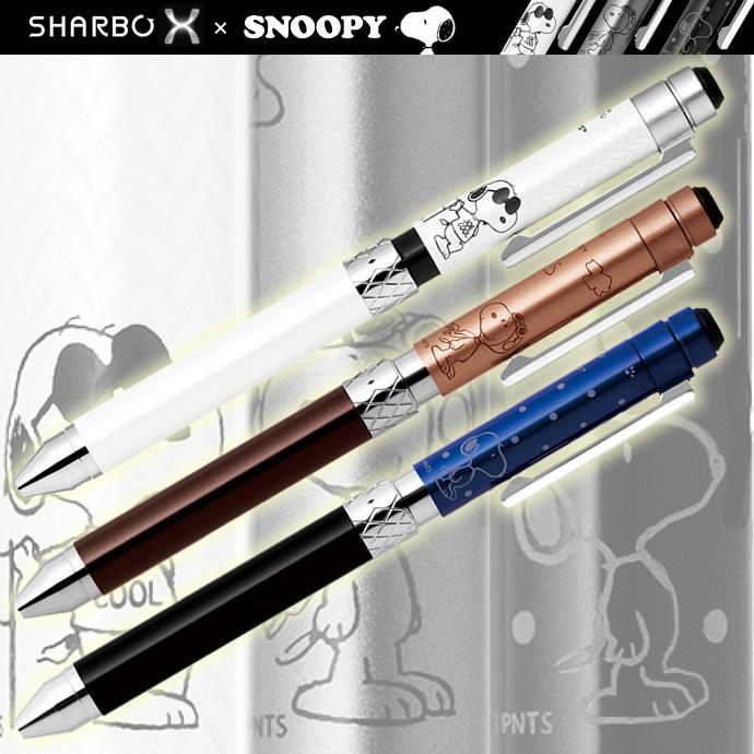 供ZEBRA SHARBO X限定色sunupikoraboshabo X使用的身体(车轴)SB17(斑马/shaboekkusu/SHARBO X/限定彩色)