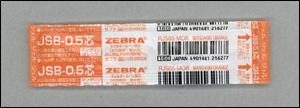ZEBRA SHARBO X ball-point pen extra lead JSB-0.5 core (gel ball-point pen 0.5mm core)