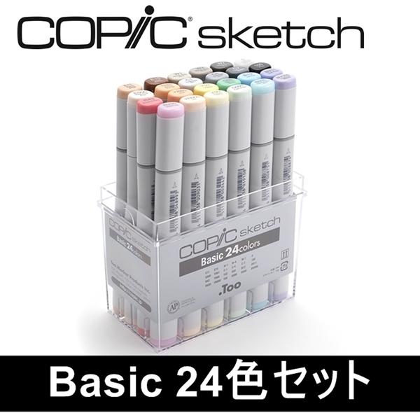 Too コピックスケッチ ベーシック24色セット