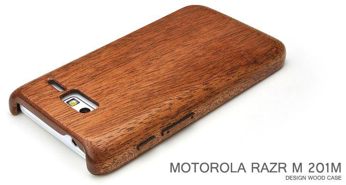 motorola and the razr case study