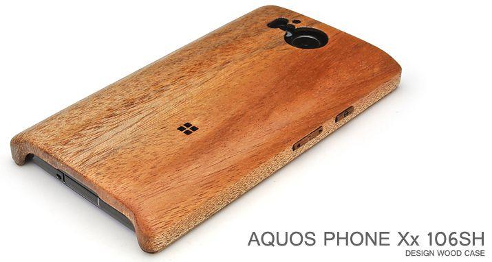 for AQUOS PHONE Xx 106SH木製ケース (LIFE/ライフ/職人手作り/アクオスフォン/アクオスフォーン/専用)