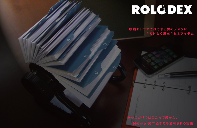 Nagasawa stationery center Rakuten Global Market ROLODEX