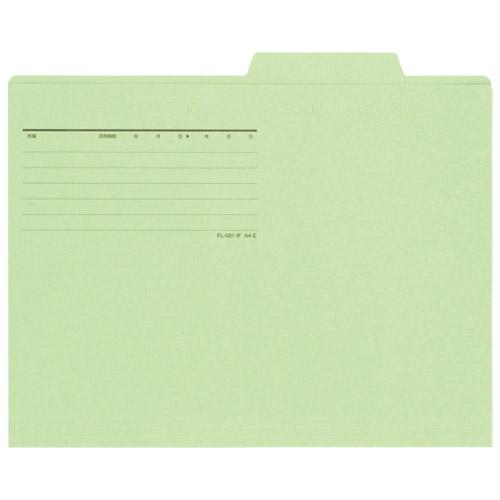 再加上个人文件夹 FL 082IF A4E 绿色 (单独文件夹 / 文件盒 / 个人持有人)