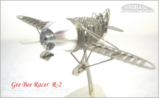 AEROBASE model airplane kit Gee Bee Racer R-2 ジービーレーサー R-2 (aerobase)