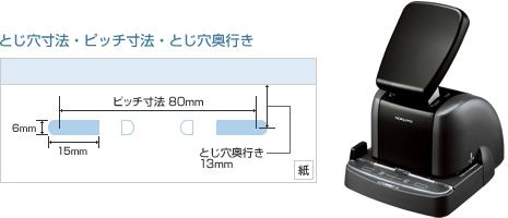 KOKUYO needles without staplers (2 holes type) SLN-MSP110D Kokuyo/stapler