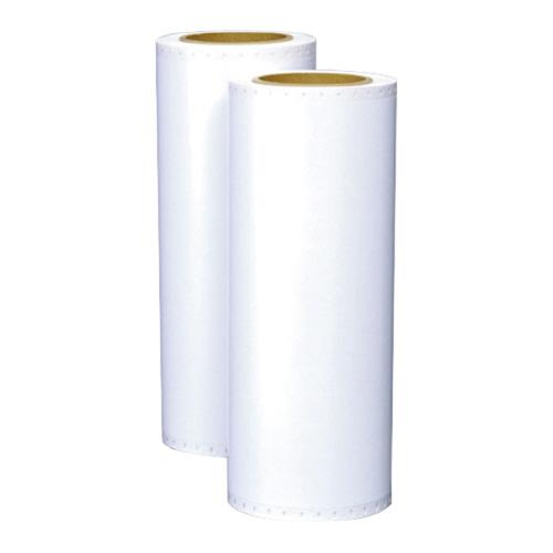 マックス ビーポップ屋外用シート 白 300タイプ 20m×2ロール SL-632Nシロ (1箱(2巻入))