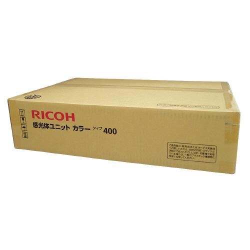 リコー リコー対応感光体ユニット タイプ400 カラー用 509446 (1個)