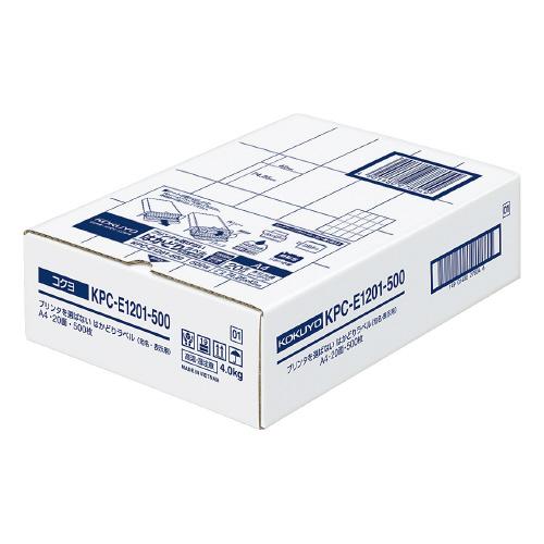コクヨ プリンタを選ばないはかどりラベル A4 20面 500枚入り KPC-E1201-500 (1箱(500枚入))