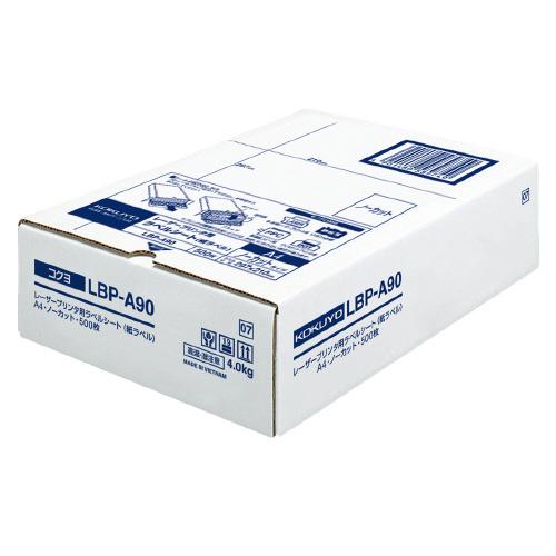 コクヨ モノクロレーザープリンタ用紙ラベル A4 500枚入 ノーカット LBP-A90 (1箱(500枚入))