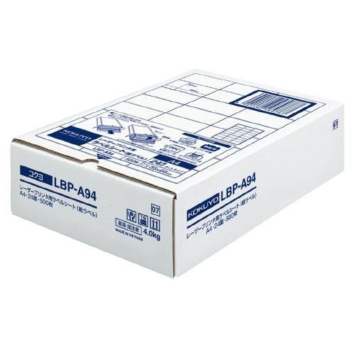 コクヨ モノクロレーザープリンタ用紙ラベル A4 500枚入 24面カット LBP-A94 (1箱(500枚入))