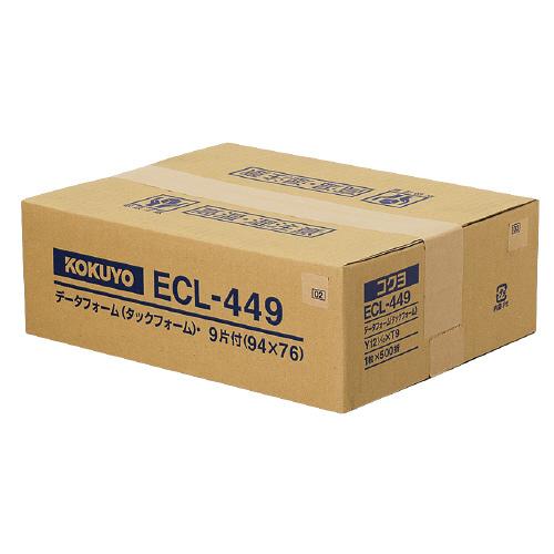 コクヨ 連続伝票用紙<タックフォーム> 500枚 Y12 1/10XT9 9片 ECL-449 (1箱(500枚))