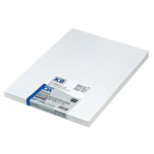 コクヨ PPC用ラベルシート(フィルムラベル) A4 100枚 ノーカット 透明ツヤ消し KB-A1190N (1箱(100枚入))