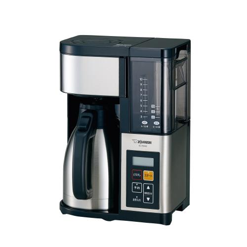 象印マホービン コーヒーメーカー EC-YS100XB 10杯用 1350ml EC-YS100XB (1台)