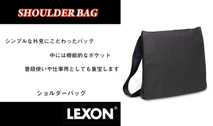 LEXON rexon TOMORROW SHOULDER BAG shoulder Pack