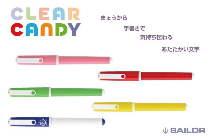 水手和水手钢笔水手钢笔 100 周年纪念模型明确 — — 为钢笔墨水盒糖果 (新手介绍性 / 可爱) [05P30Nov13]