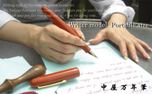 次郎钢笔作家模型便携式尺寸轮岛漆器油漆面