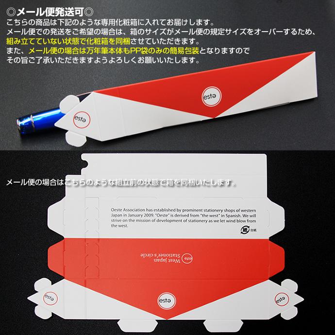 西原文具飞行员 PRERA 钢笔翠鸟蓝 (PRERA / 清除钢笔 / 骸骨笔 / 透明钢笔)