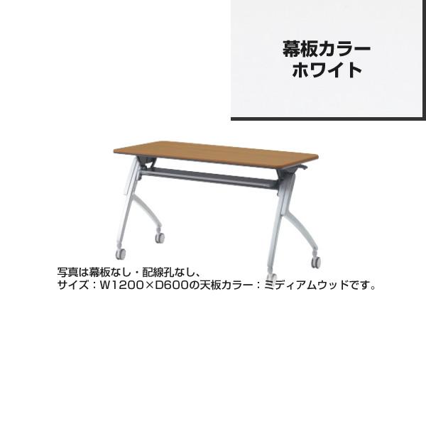 Plus プラス フォールディングテーブル ルアルコ 幅1200mm 奥行き450mm 幕板なし・配線孔なし ホワイト XT-415 [Luarco/ミーティング/会議テーブル/スタッキング/折り畳み/折りたたみ式/新品/おすすめ/送料込み/限定/白]