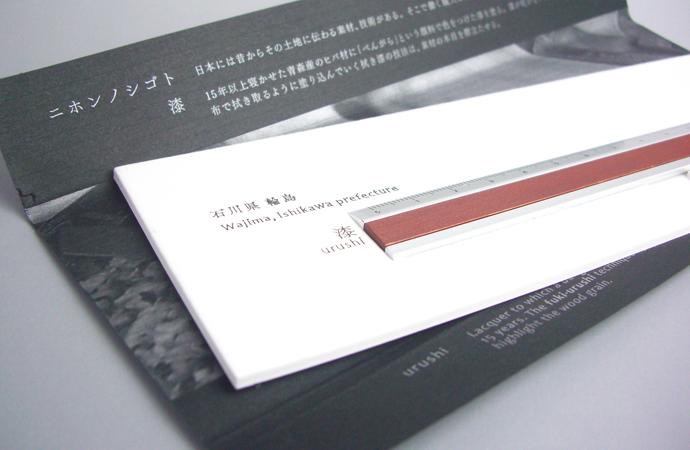 宓日本工作日本作品统治者轮岛漆器 (绿色)