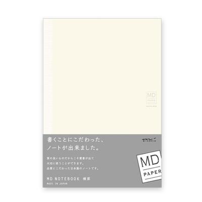 MIDORI MD笔记本A5大小(绿色)